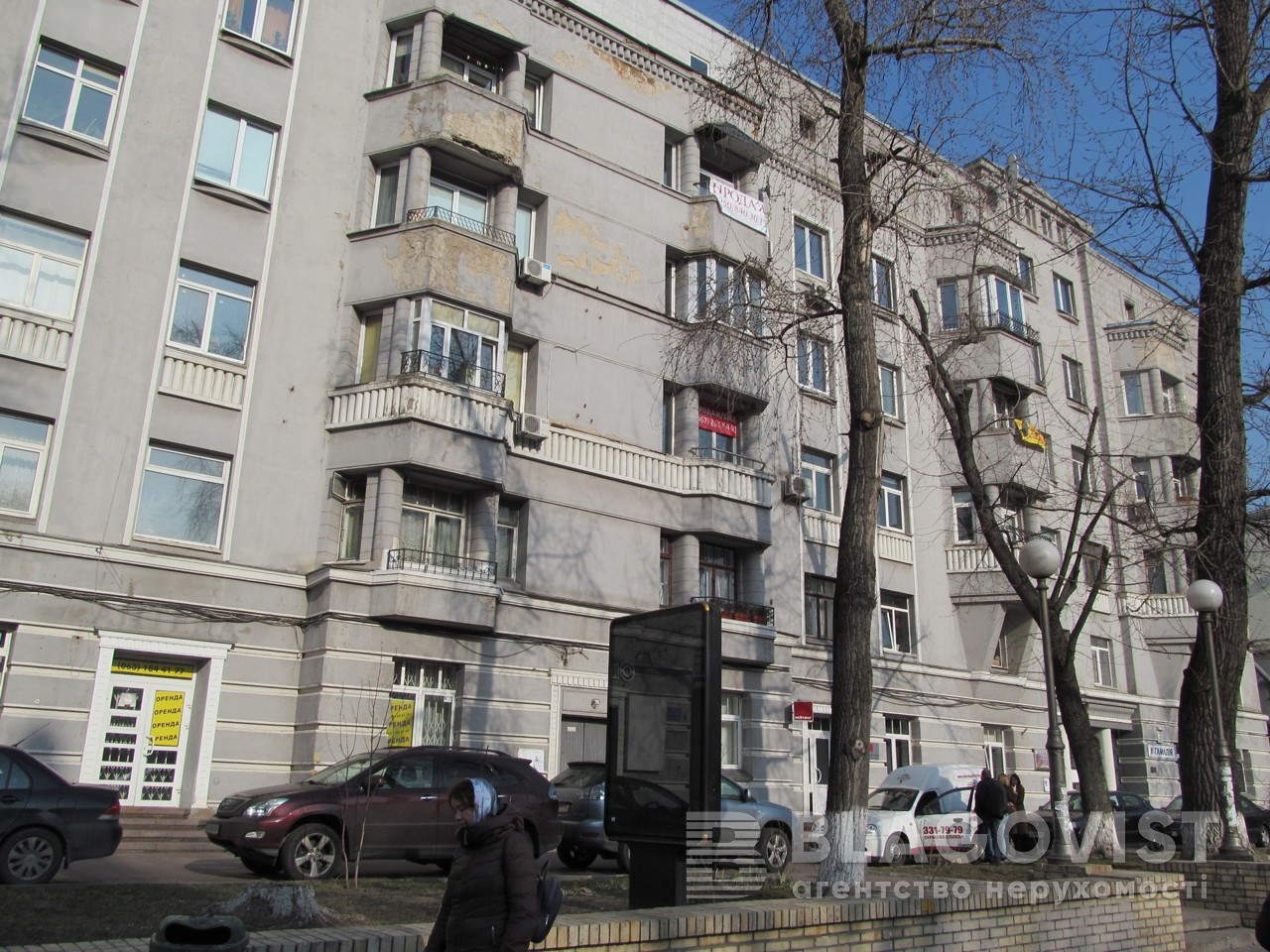 Квартира H-43343, Мазепы Ивана (Январского Восстания), 3, Киев - Фото 3