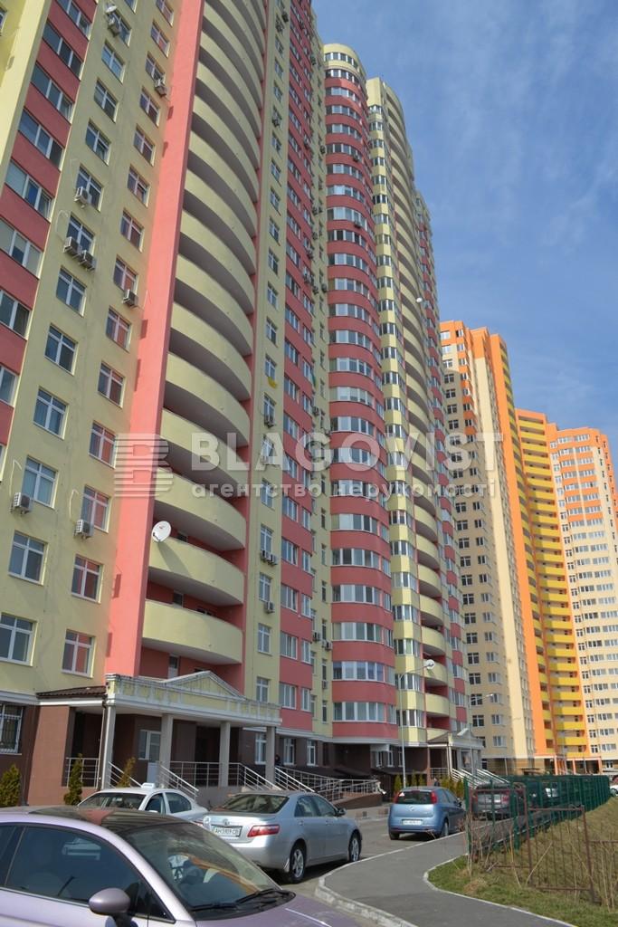 Квартира E-41053, Семьи Кульженко (Дегтяренко Петра), 33, Киев - Фото 4