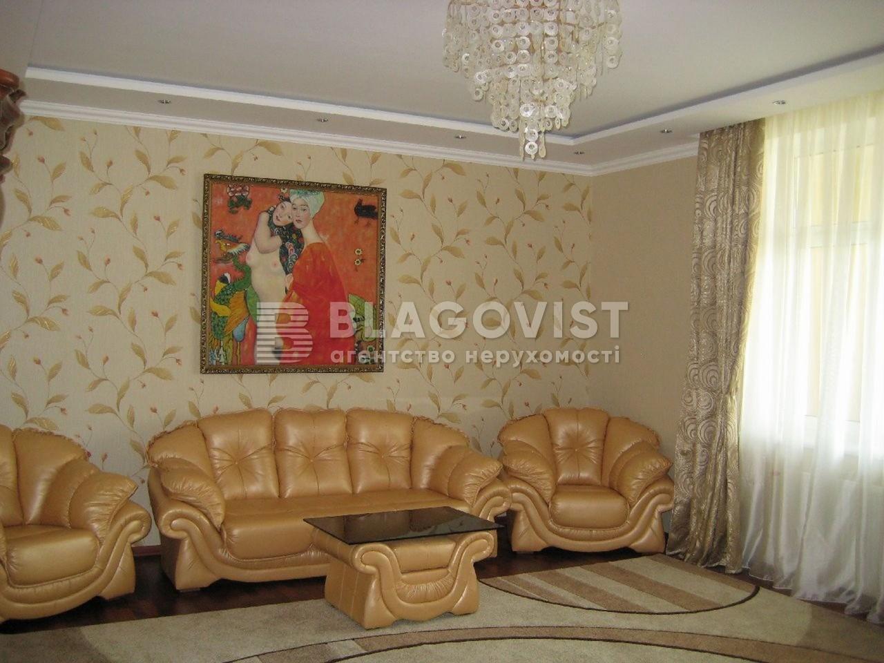 Квартира Z-1521816, Старонаводницкая, 6б, Киев - Фото 7