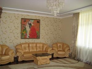 Квартира Старонаводницька, 6б, Київ, Z-1521816 - Фото3