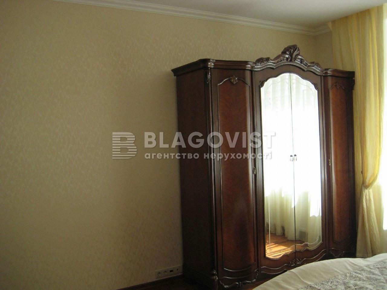 Квартира Z-1521816, Старонаводницкая, 6б, Киев - Фото 9