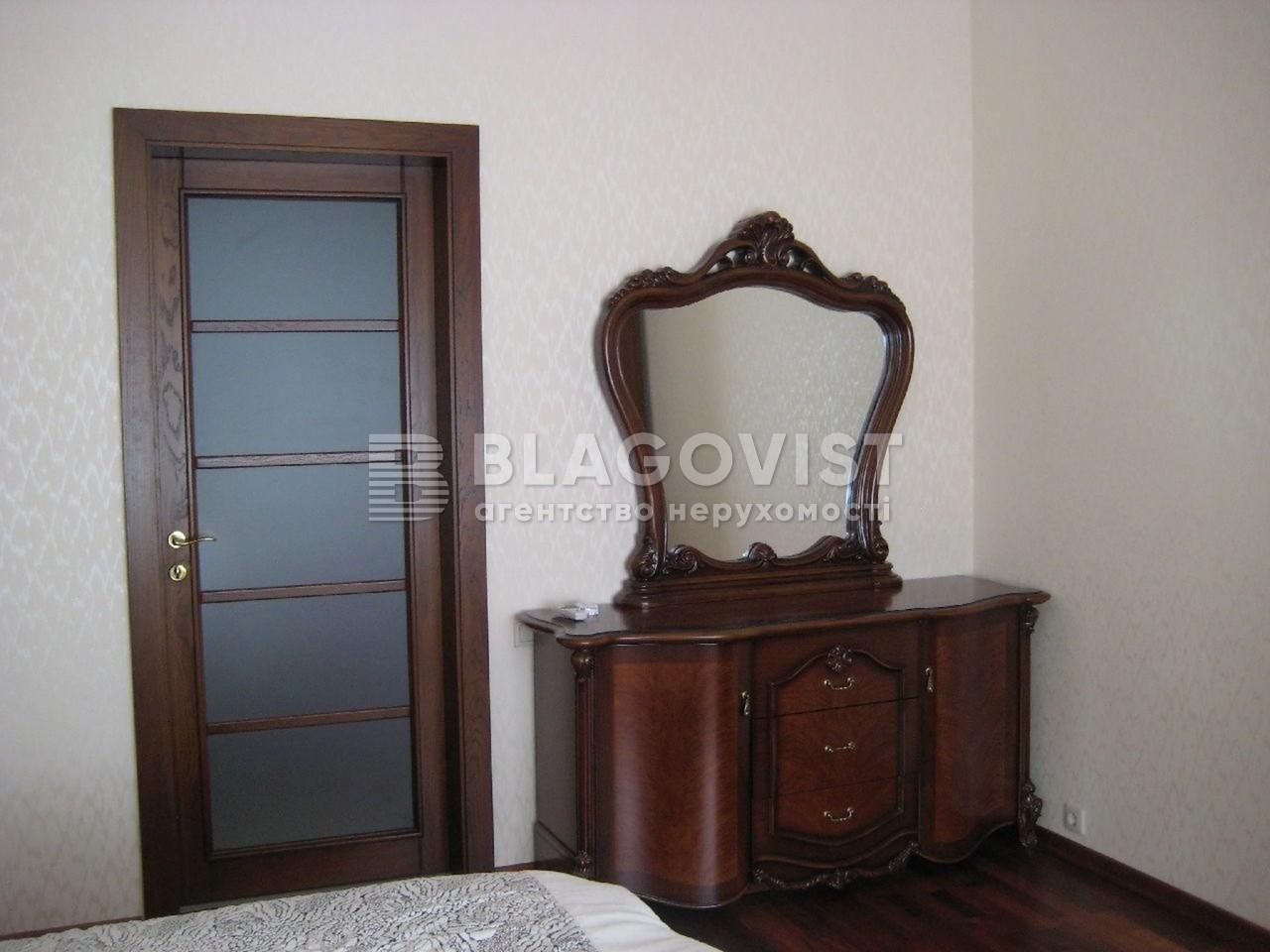 Квартира Z-1521816, Старонаводницкая, 6б, Киев - Фото 12