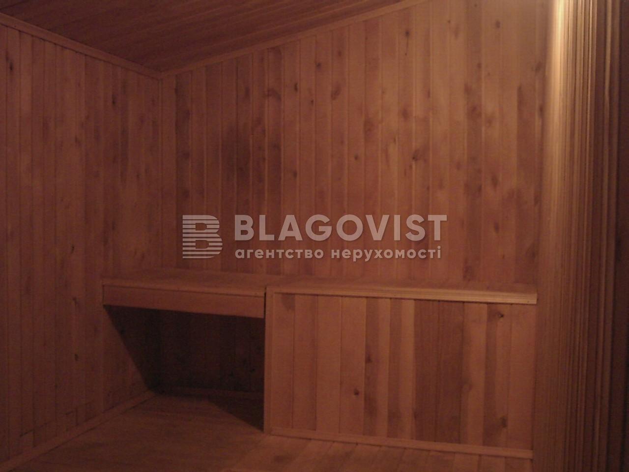 Дом Z-599456, Воропаев - Фото 9