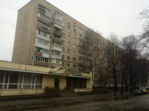 Квартира Ушинского, 27, Киев, R-19770 - Фото