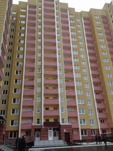Квартира C-108853, Максимовича Михаила (Трутенко Онуфрия), 9в, Киев - Фото 2