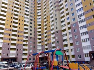 Квартира Науки просп., 55а, Киев, C-104765 - Фото 4