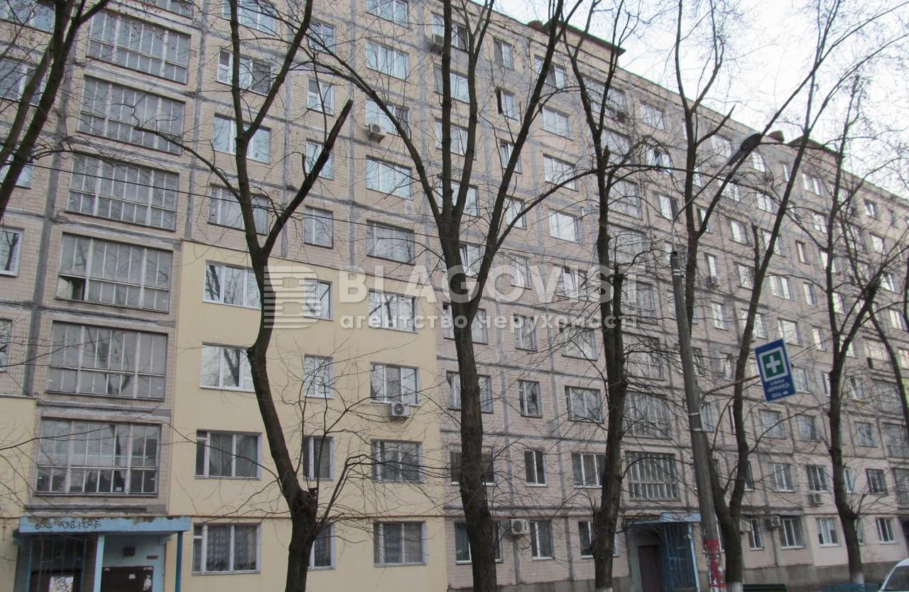 Квартира F-35850, Бойченко Александра, 10, Киев - Фото 1