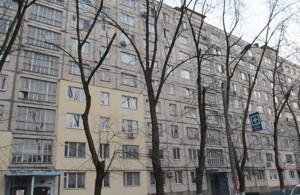 Квартира Бойченко Александра, 10, Киев, F-35850 - Фото