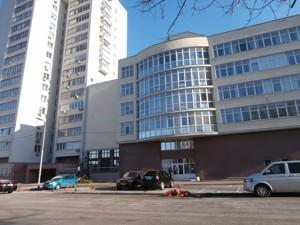 Квартира Панельна, 5, Київ, H-6871 - Фото 21