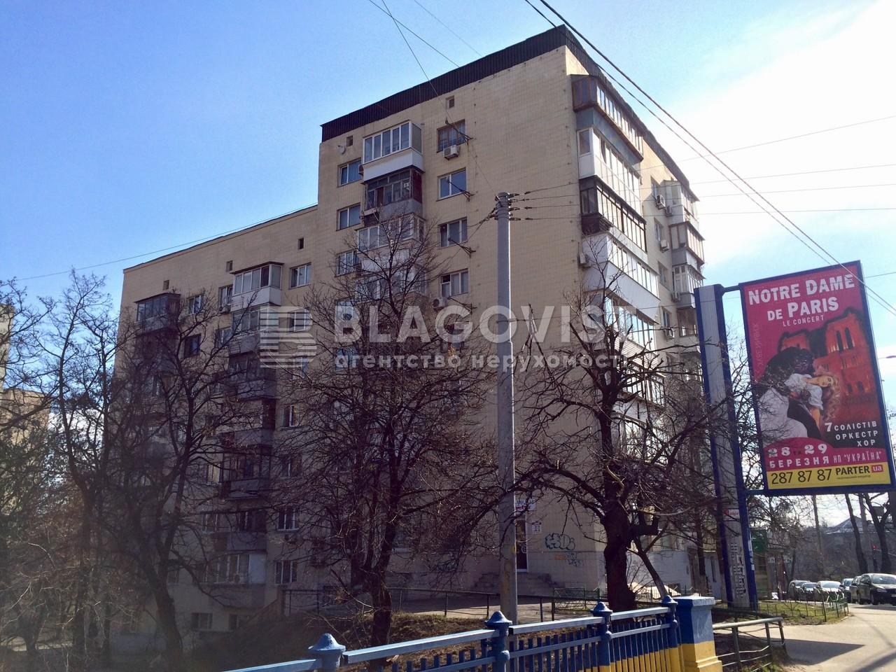 Квартира D-37152, Бастионная, 1/36, Киев - Фото 2