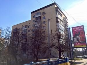 Квартира Бастионная, 1/36, Киев, D-37152 - Фото 40