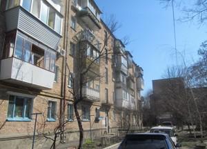 Квартира Дегтяревская, 43/1, Киев, N-16147 - Фото