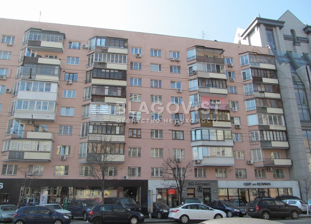 Нежилое помещение, H-38093, Большая Васильковская, Киев - Фото 2