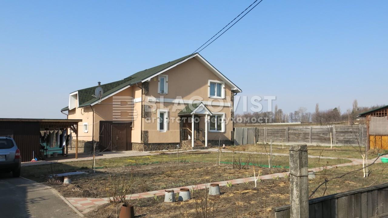 Дом M-19069, Михайловка-Рубежовка - Фото 1