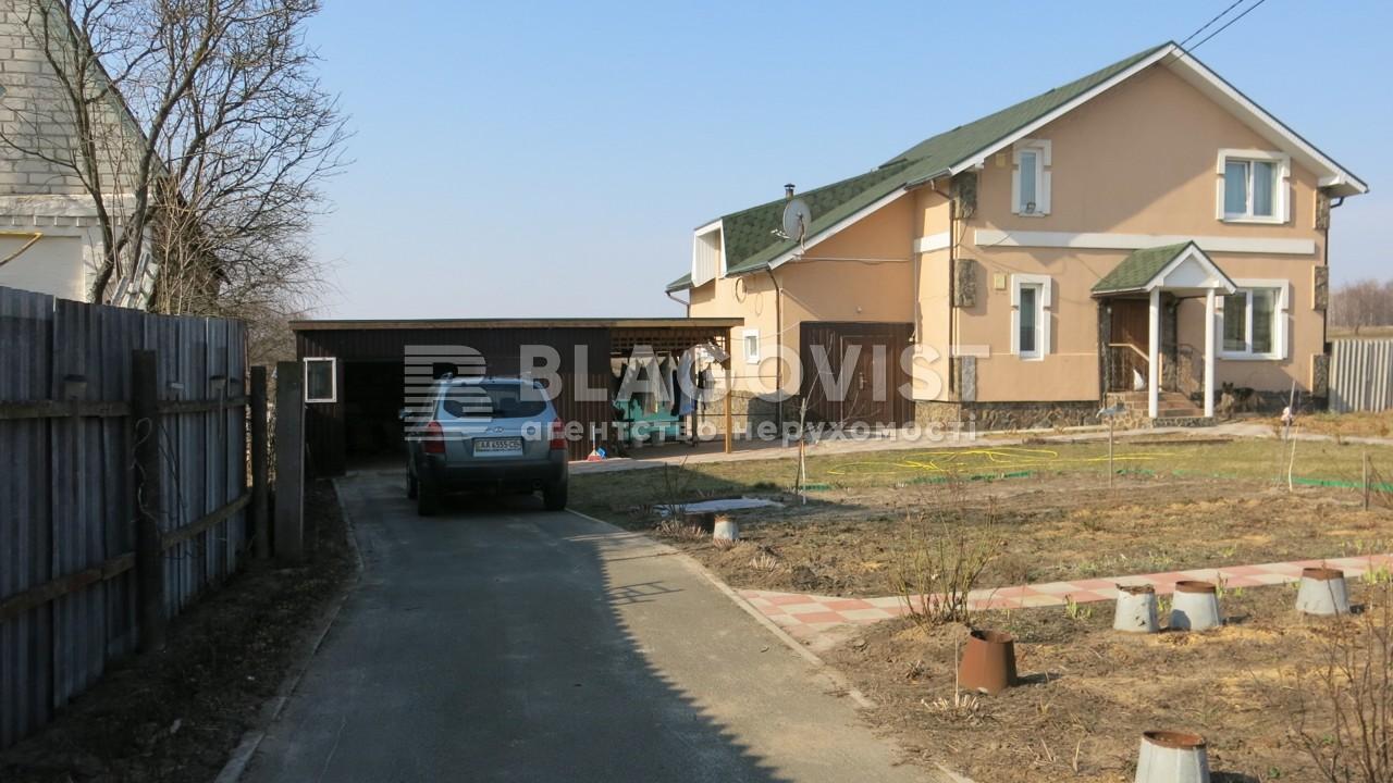 Дом M-19069, Михайловка-Рубежовка - Фото 2