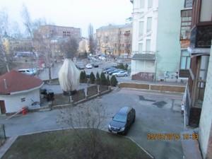 Офис, Большая Житомирская, Киев, F-14237 - Фото 17