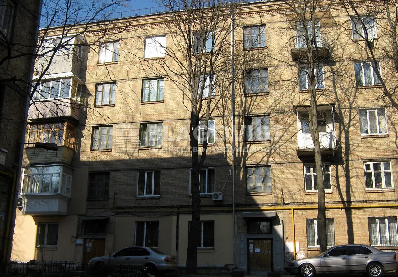 Квартира B-57996, Лабораторний пров., 24, Київ - Фото 1