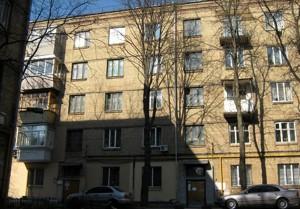 Квартира Лабораторний пров., 24, Київ, R-11659 - Фото1