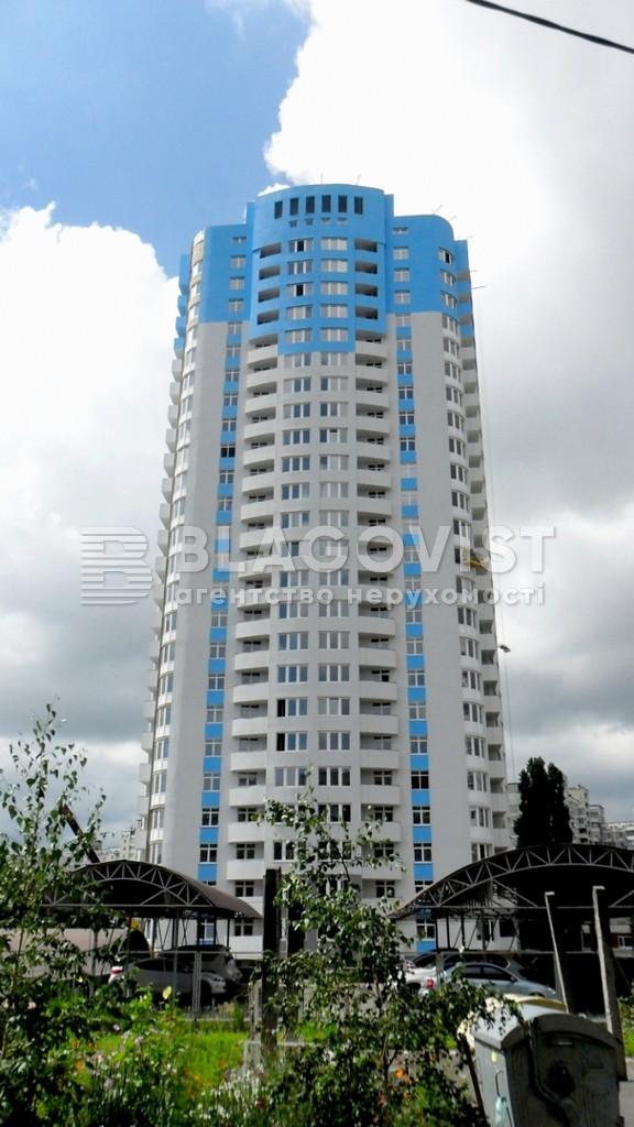 Квартира H-46526, Ревуцького, 7в, Київ - Фото 2