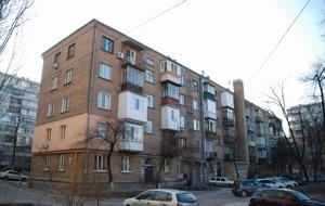 Квартира Хохловых Семьи, 6, Киев, N-15592 - Фото