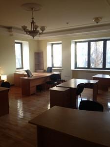 Нежилое помещение, M-26918, Липская, Киев - Фото 10