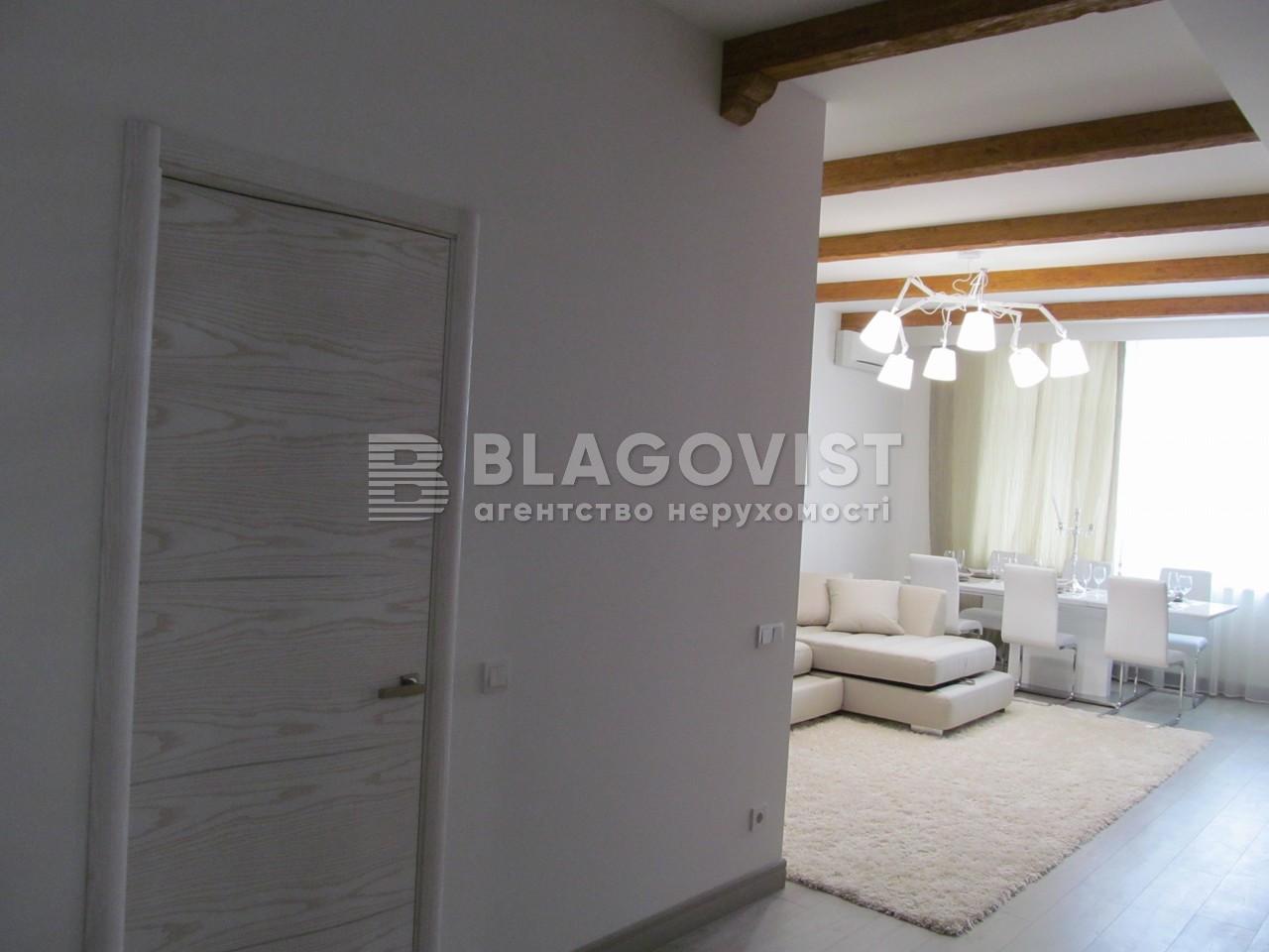 Квартира Z-1470431, Леси Украинки бульв., 7б, Киев - Фото 11