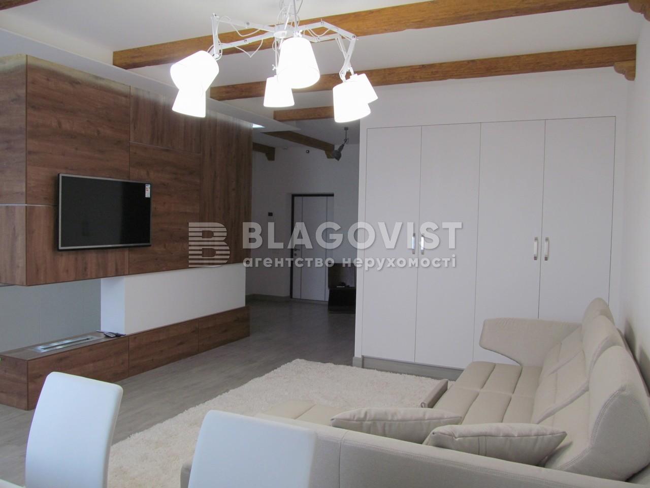 Квартира Z-1470431, Леси Украинки бульв., 7б, Киев - Фото 13