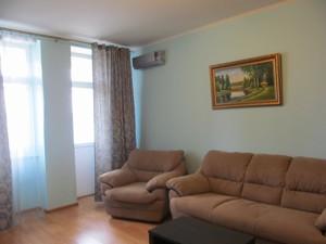 Квартира Жилянська, 118, Київ, R-13819 - Фото3