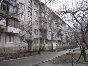 Квартира Пражская, 25, Киев, C-105669 - Фото 1