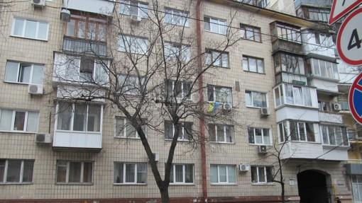 Квартира, Z-1337582, 9