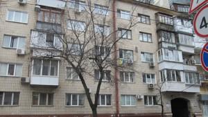 Квартира Орлика Филиппа, 9, Киев, Z-54453 - Фото