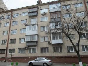 Квартира Орлика П., 9, Київ, B-57550 - Фото3