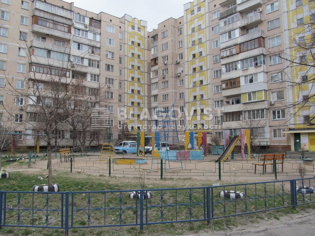 Квартира D-36618, Лифаря Сержа (Сабурова Александра), 5, Киев - Фото 1