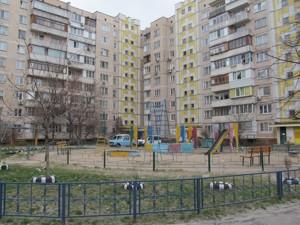 Квартира Лифаря Сержа (Сабурова Александра), 5, Киев, H-43716 - Фото1