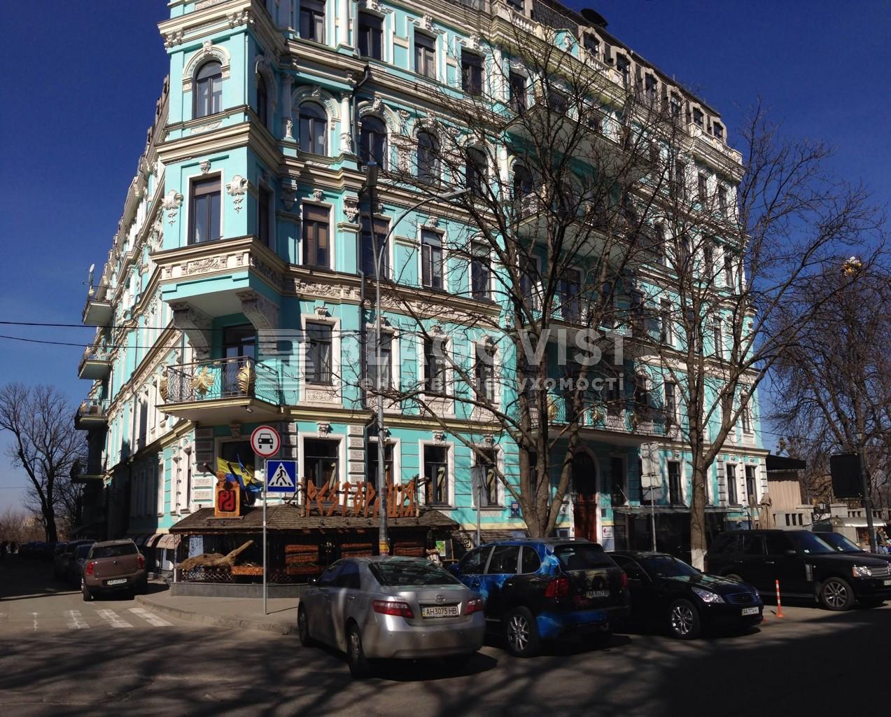 Квартира A-98285, Володимирська, 4, Київ - Фото 1