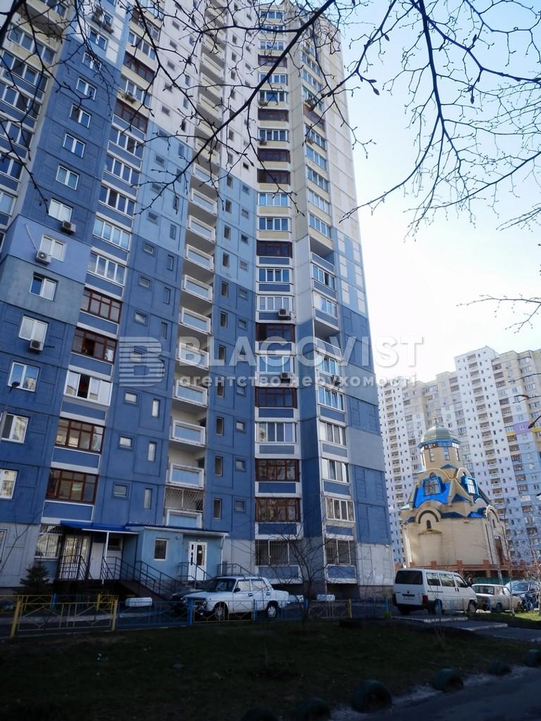 Квартира Z-570982, Цвєтаєвої Марини, 5, Київ - Фото 5