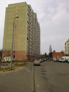 Apartment Poliska, 15а, Kyiv, Z-692340 - Photo
