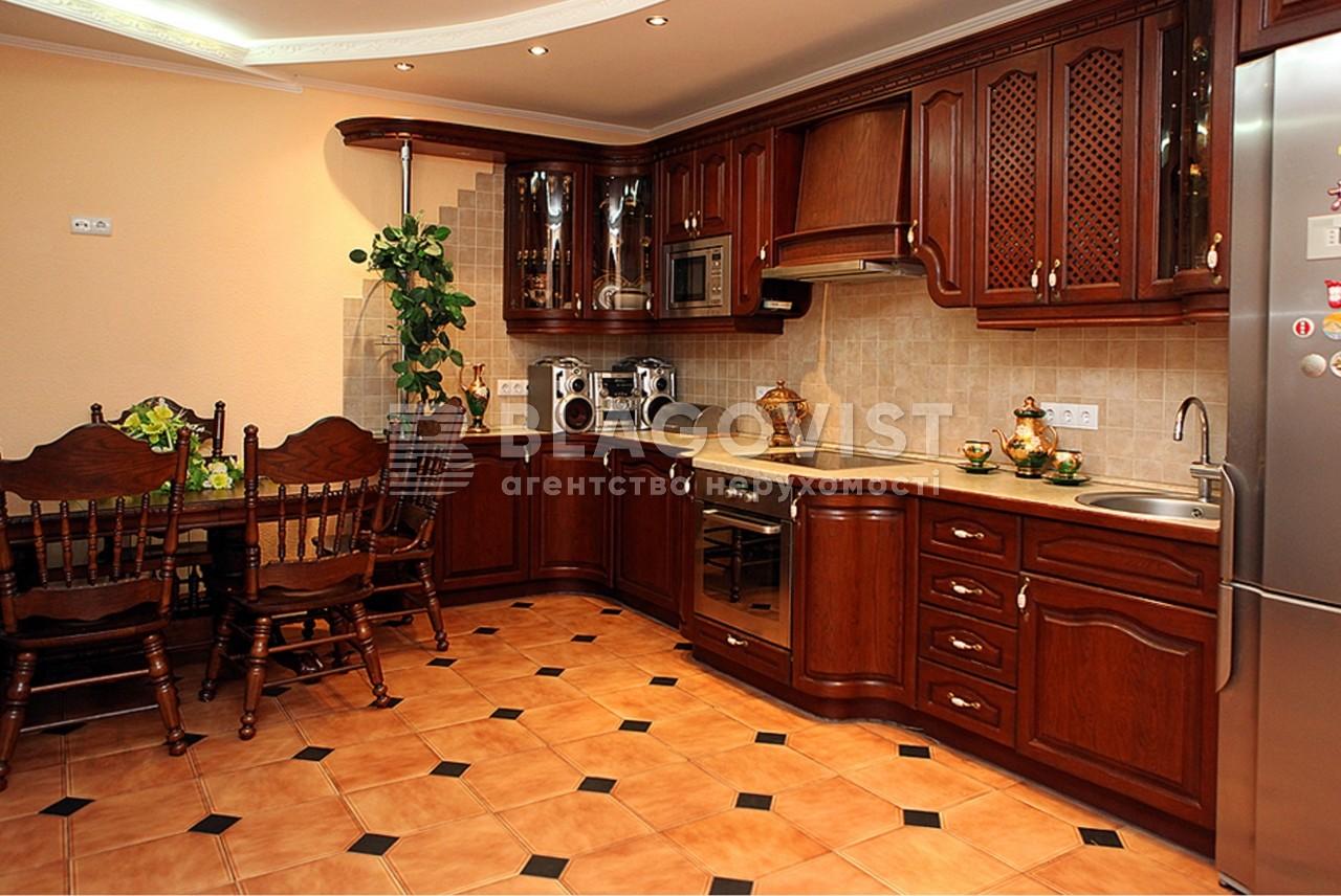 Квартира Z-1403488, Кудряшова, 3, Киев - Фото 11