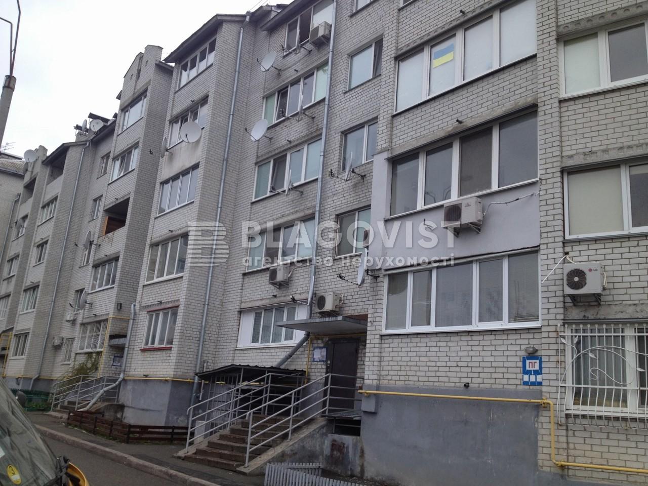 Квартира E-33544, Школьная, 27б, Петропавловская Борщаговка - Фото 1
