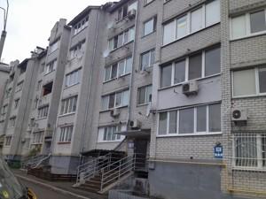 Квартира Школьная, 27б, Петропавловская Борщаговка, E-33544 - Фото