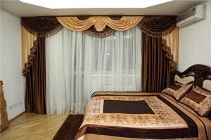 Квартира Z-1403488, Кудряшова, 3, Киев - Фото 8