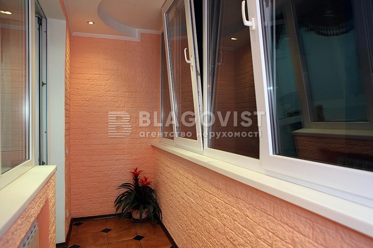 Квартира Z-1403488, Кудряшова, 3, Киев - Фото 16