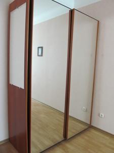 Квартира Інститутська, 18, Київ, X-13929 - Фото 10