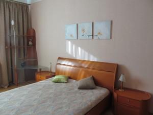 Квартира Інститутська, 18, Київ, X-13929 - Фото 9