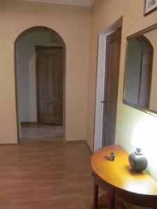 Квартира Інститутська, 18, Київ, X-13929 - Фото 20