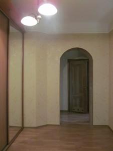 Квартира Інститутська, 18, Київ, X-13929 - Фото 21