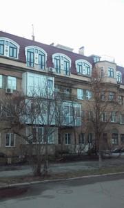Квартира Керченская, 7-7, Киев, Z-91138 - Фото1