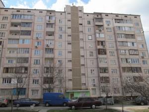 Квартира D-32835, Урловская, 1/8, Киев - Фото 4