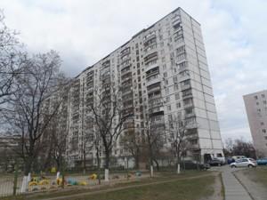 Квартира Героев Сталинграда просп., 13а, Киев, Z-721546 - Фото2