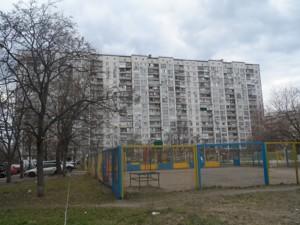 Квартира Героїв Сталінграду просп., 13а, Київ, Z-663533 - Фото